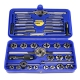 Tap & Die Set, 41-Piece Metric